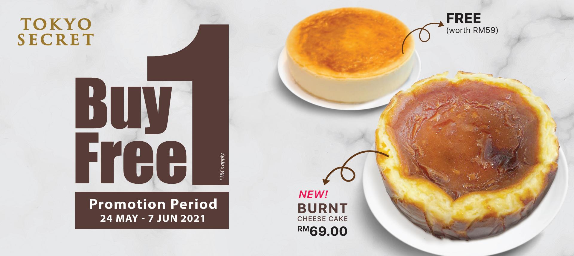 20210520_TS_Burnt_cheesecake_1