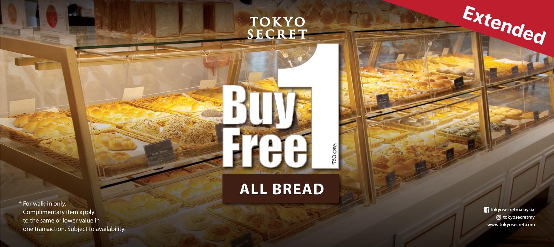 20210629-TS-Bread-B1F1_ext_web