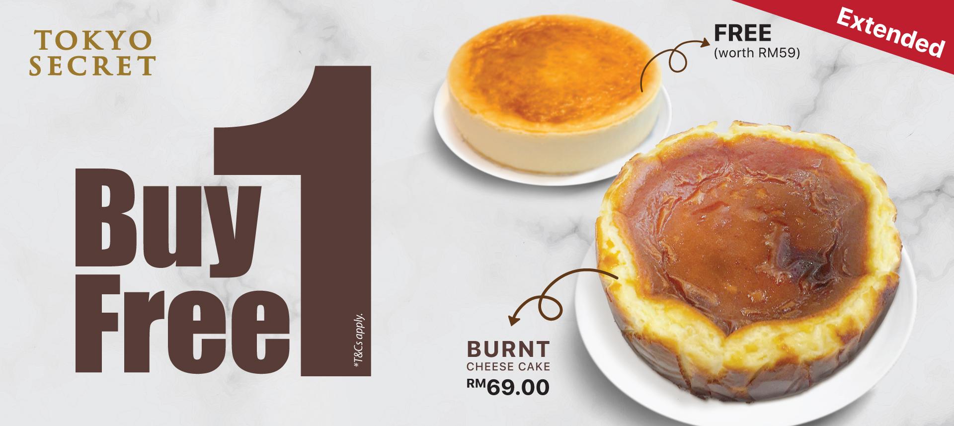 20210629_TS_Burnt_cheesecake_web